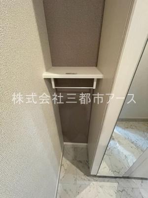 【トイレ】フラットT&T 西中延