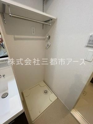 【設備】フラットT&T 西中延