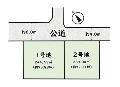 【区画図】土浦市烏山6期 全2区画