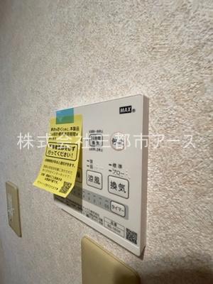 【設備】カペラ8