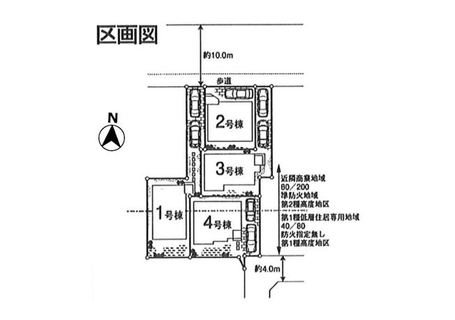 【区画図】東村山市美住町1丁目 新築戸建 全4棟