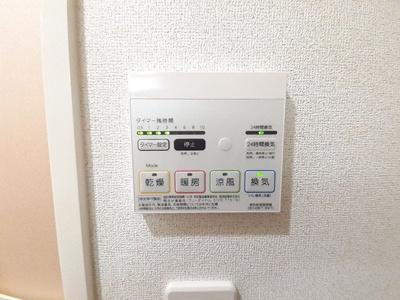 【設備】スカイオーシャンフェリス