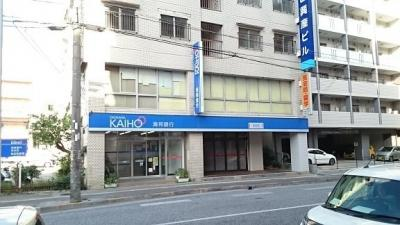 沖縄海邦銀行 泊支店まで1900m
