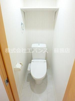 【トイレ】R-EIGHT