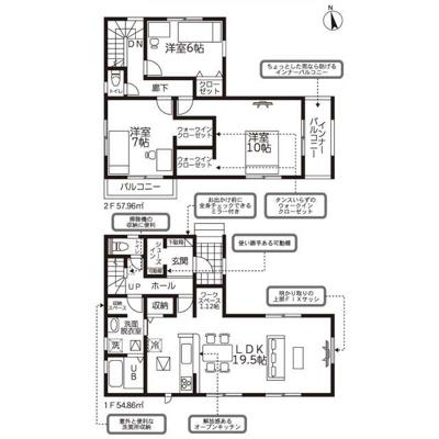 【区画図】リナージュ小山市東間々田20-1期 新築一戸建て