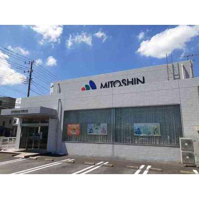 銀行「水戸信用金庫石岡支店まで1430m」水戸信用金庫石岡支店まで1433m