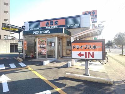 吉野家385号線那珂川店まで300m