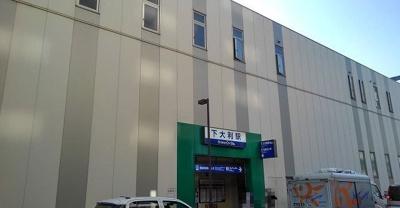 西鉄 下大利駅まで3660m