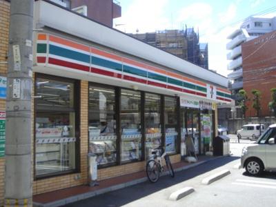 セブンイレブン福岡平尾2丁目店まで181m
