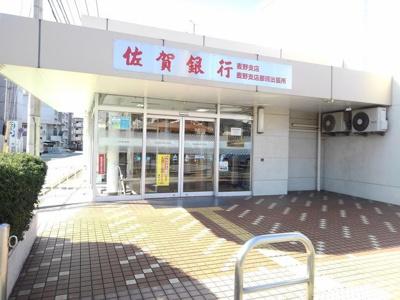 佐賀銀行麦野支店まで500m