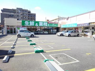 業務スーパー南福岡店まで550m
