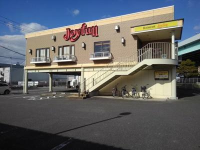 ジョイフル福岡西月隈店まで400m