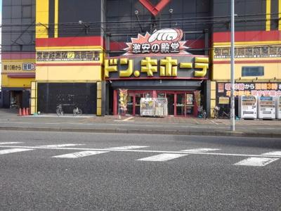 ドン・キホーテ福岡空港南店まで750m