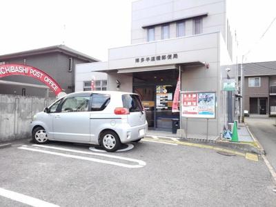 博多半道橋郵便局まで1000m