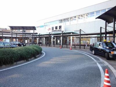 吉塚駅まで1400m