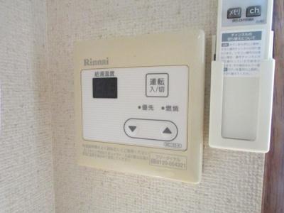 【その他】マツバハイツ5