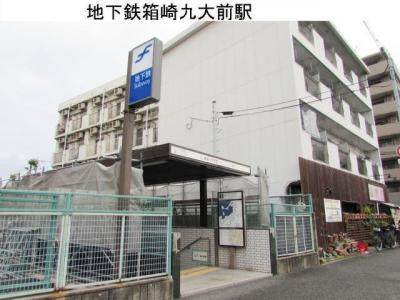箱崎九大前駅まで370m