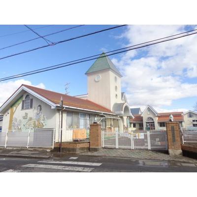 幼稚園・保育園「上田市川辺保育園まで1005m」