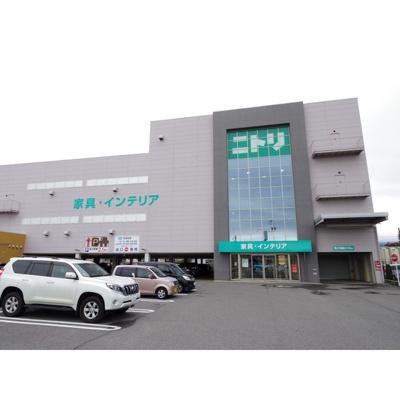 ホームセンター「ニトリ松本高宮店まで1844m」