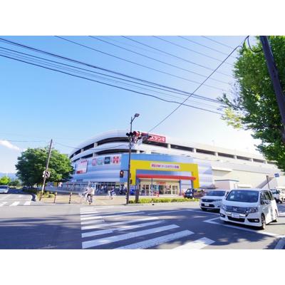 ホームセンター「ケーズデンキ長野本店まで520m」
