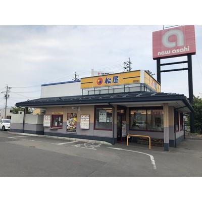 飲食店「松屋長野若里店まで493m」