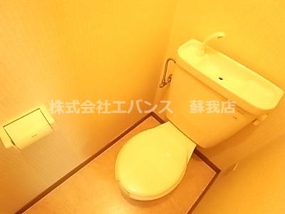【トイレ】アルブル