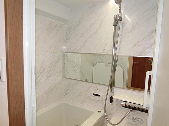 【浴室】パークテラス山科
