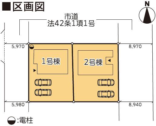 【地図】大仙市大曲住吉町2号棟 大曲小学校区のオール電化4SLDK新築建売住宅