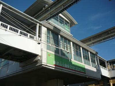 沖縄都市モノレール奥武山駅まで1400m