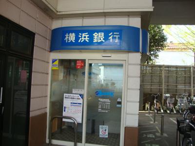 横浜銀行ATMまで480m