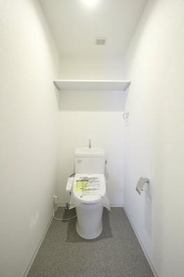 【トイレ】ガーデンヒルズ市ヶ谷