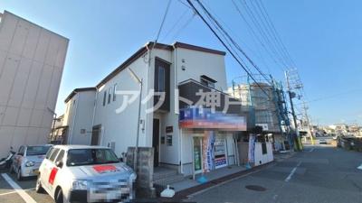 ☆神戸市垂水区 日向ハウス☆