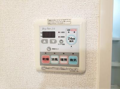 浴室乾燥機☆神戸市垂水区 カレントスクエア☆