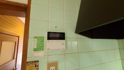 ☆神戸市垂水区 名谷町貸家☆