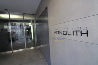 【エントランス】MONOLITH