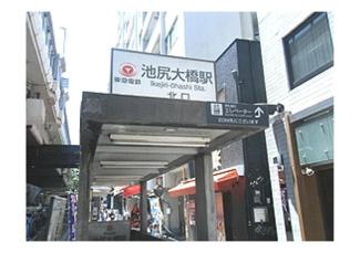 池尻大橋駅(東急 田園都市線)まで402m