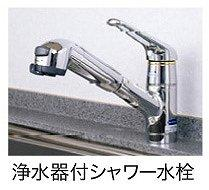 【キッチン】RTレジデンス