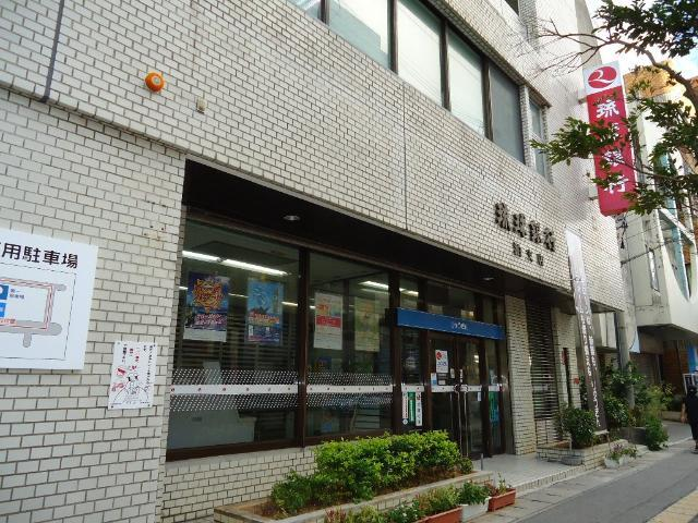 琉球銀行那覇出張所まで722m