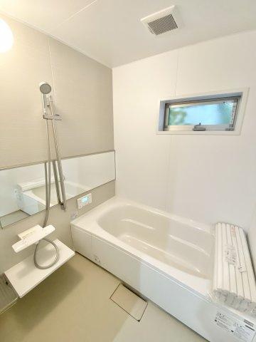 【浴室】OKスマイル