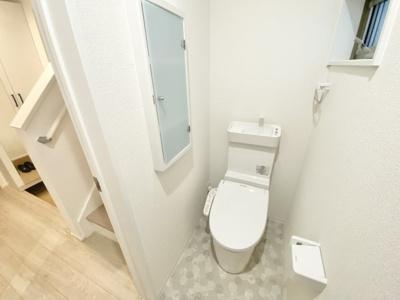 【トイレ】OKスマイル