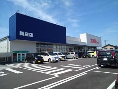 大阪屋ショップ新庄店まで650m