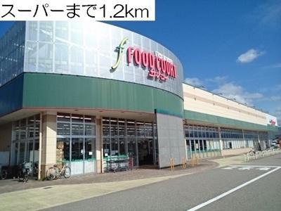 サンコー堀川本ごう店まで1200m