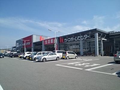 DCMカーマ富山問屋町店まで900m