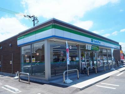 ファミリーマート鍋田店まで550m