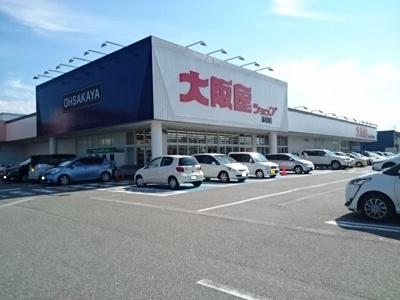 大阪屋ショップ赤田店まで550m