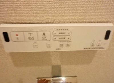 【トイレ】リアン駅前マンション