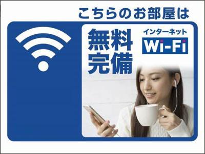 【設備】シャーメゾン・フェアリー
