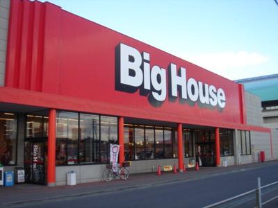 ビッグハウスアイスアリーナ前店まで1,036m