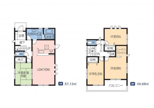 建物面積32.31坪 全居室6帖以上♪ウォークインクローゼット・各部屋収納付きで便利です!二部屋分の広々バルコニーなのでお洗濯物も沢山干せます!