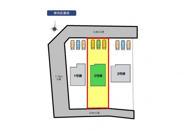 2号棟 区画図 北側接道幅員約4.9m 南側接道幅員約3m